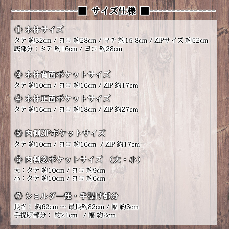 TO/6-1881<br>EYE THEME(アイテーマ) バッグ <br>総柄リュック