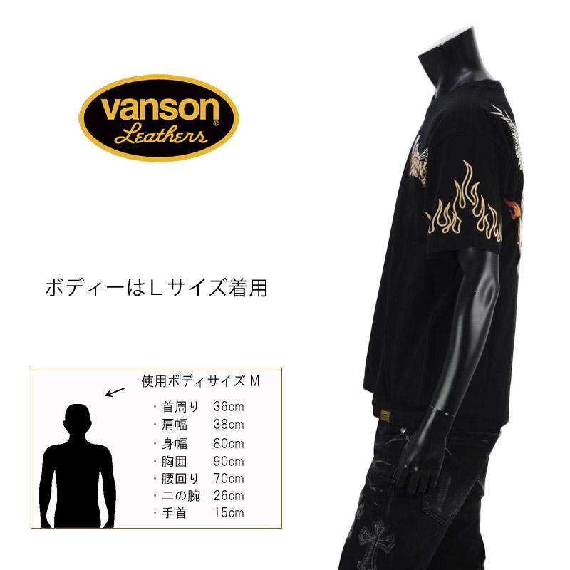 NE/NVST-2110<br>VANSON(バンソン)<br>天竺半袖Tシャツ  イーグルファイヤー 刺繍