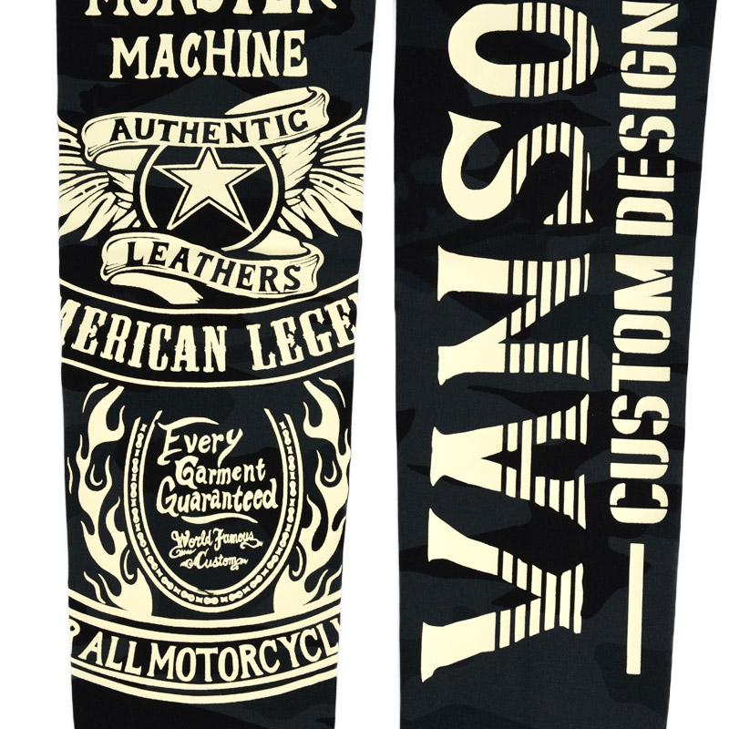 NE/NVAS-2002<br>VANSON(バンソン)<br>ドライアームシェード アームカバー  ワンスター カモ柄