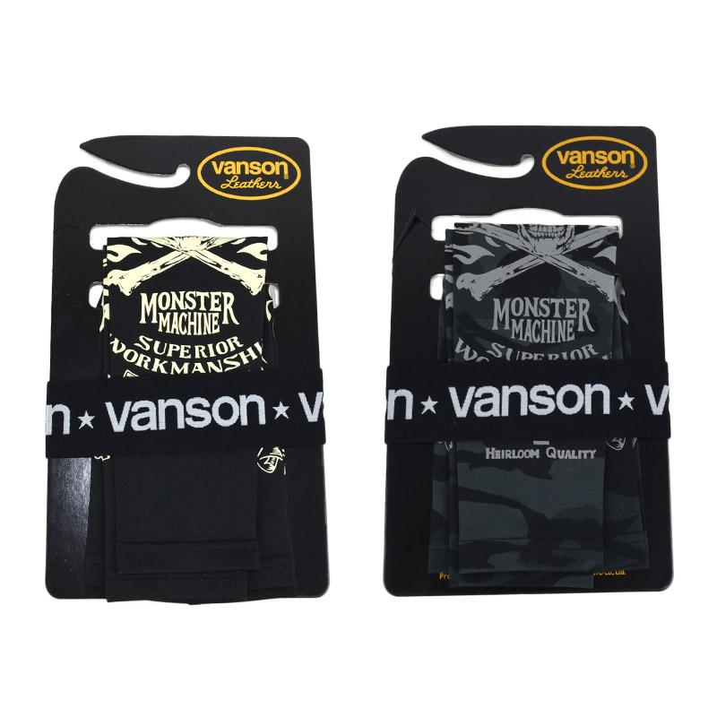 NE/NVAS-2101<br>VANSON(バンソン)<br>ドライアームシェード アームカバー スカル 髑髏 ファイヤー