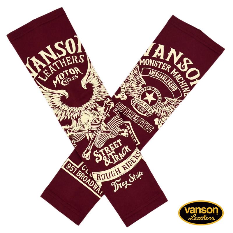 NE/NVAS-2102<br>VANSON(バンソン)<br>ドライアームシェード アームカバー イーグル ワンスター