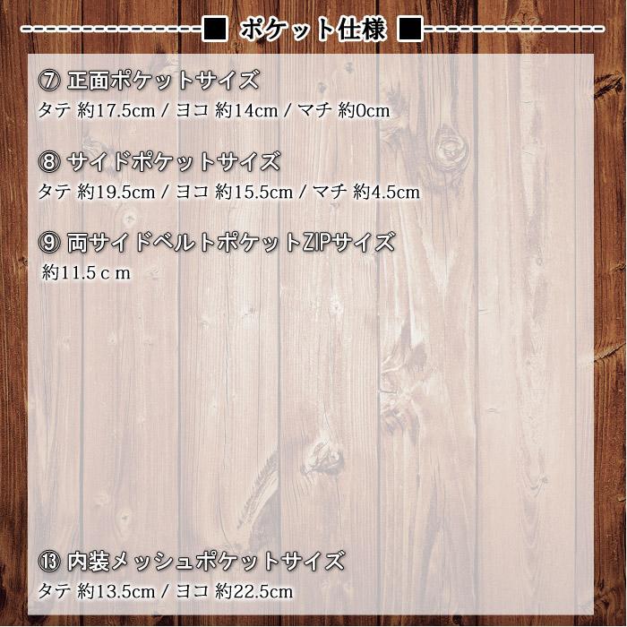 TO/DWG50088<br>DEVICE(デバイス)<br>MAD 4way ヒップバッグ 4wayタイプのムラ感ヴィンテージソフト合皮ドラムバッグ