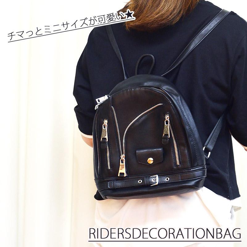 RY/TH0141<br>DECORATION BAG<br>フェイクレザーライダースデコレーションリュック