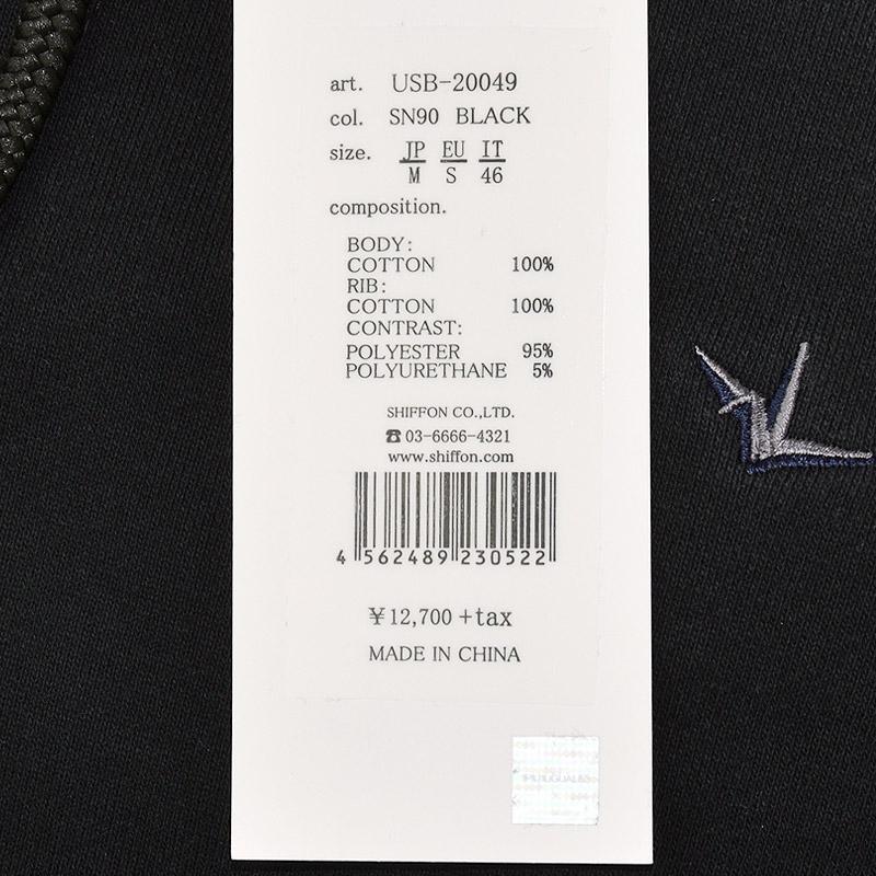 SF/USB-20049<br>1PIU1UGUALE3 RELAX(ウノピウウノヴァ-レトレリラックス)<br>オリガミ刺繍サイドラインスウェットパンツ メンズカジュアル