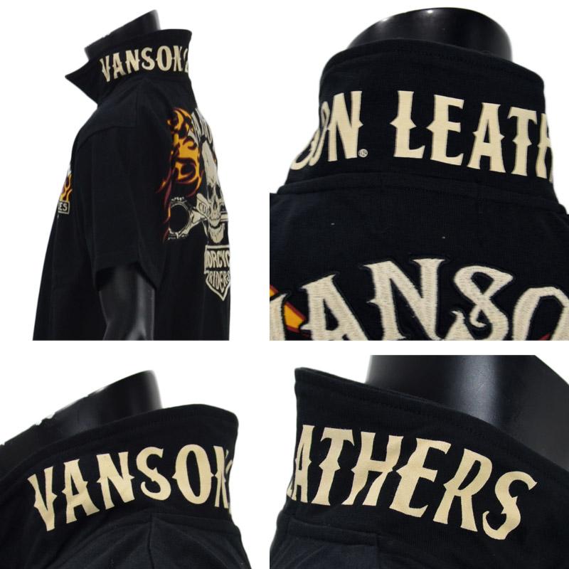NE/NVPS-2103<br>VANSON(バンソン)<br>天竺半袖ポロシャツ スカル 髑髏 ファイヤー