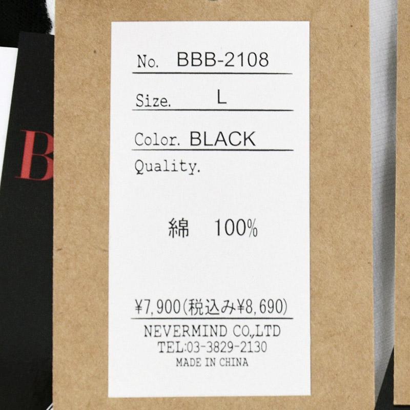 NE/BBB-2108<br>THE BRAVEMAN(ザ ブレイブマン)<br>×BETTY BOOP(ベティー・ブープ) コラボ 刺繍半袖ポロシャツ