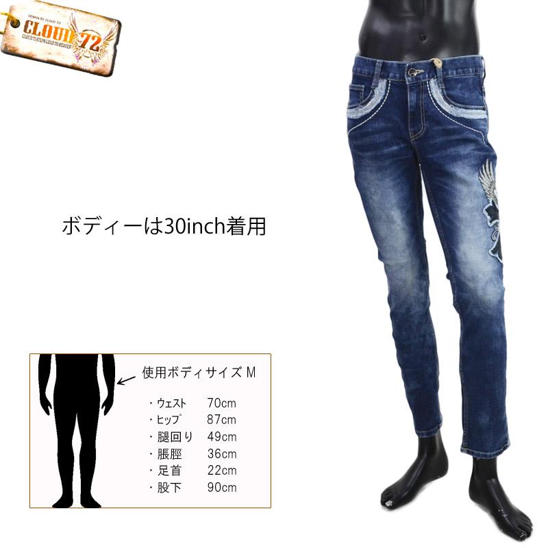 GH/CDP715<br>CLOUD72(クラウド72)<br>片側フラップ クロスPU羽刺繍スリムストレートジーンズ
