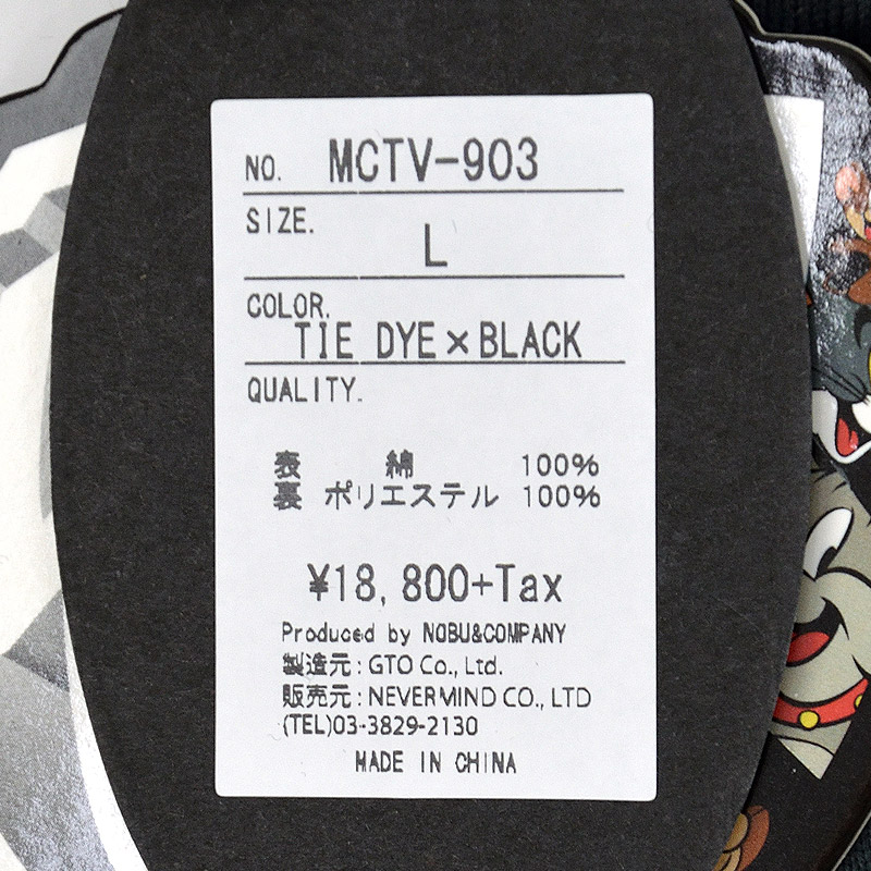 NE/MCTV-903<br>VANSON(バンソン)<br>×TOM&JERRY atrium102別注数量限定 トム&ジェリー刺繍STADIUM JACKET
