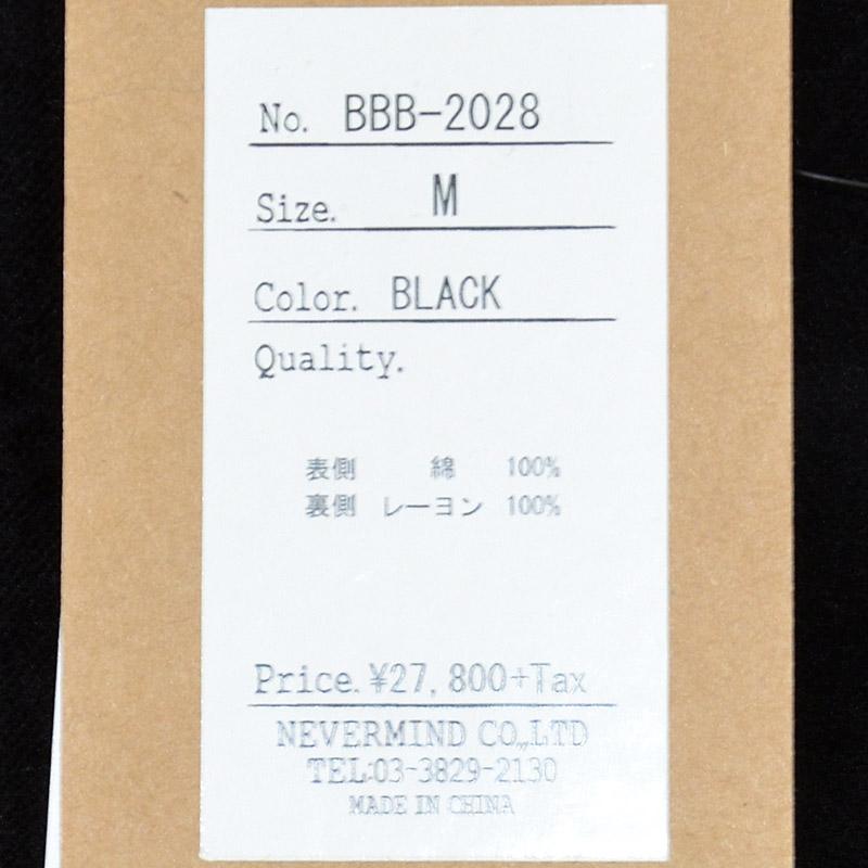 NE/BBB-2028<br>THE BRAVEMAN(ザ ブレイブマン)<br>×BETTY BOOP(ベティー・ブープ) コラボ 刺繍 リバーシブルスカジャン