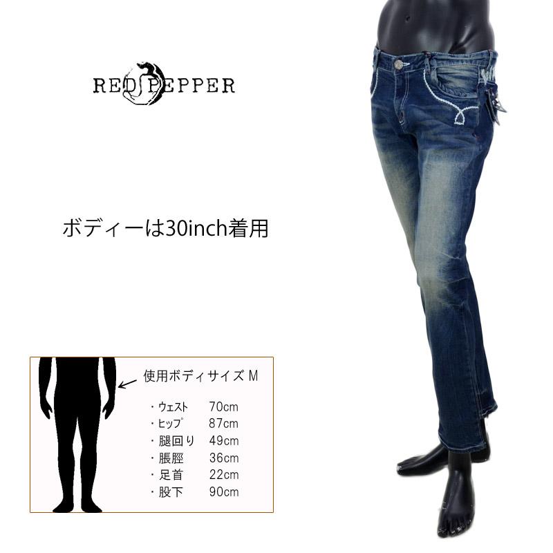 RJ/RJ2083<br>RED PEPPER(レッドペッパー)<br>デビル刺繍セミストレート デニム MENS