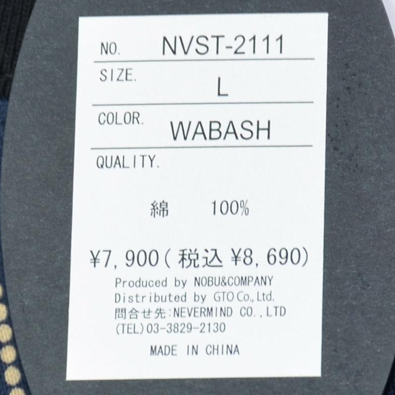 NE/NVST-2111<br>VANSON(バンソン)<br>天竺半袖Tシャツ ウィング