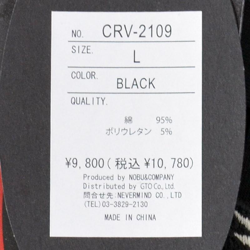 NE/CRV-2109<br>VANSON(バンソン)<br>クローズワーストコラボ 武装戦線 コラボベア天竺半袖ポロシャツ