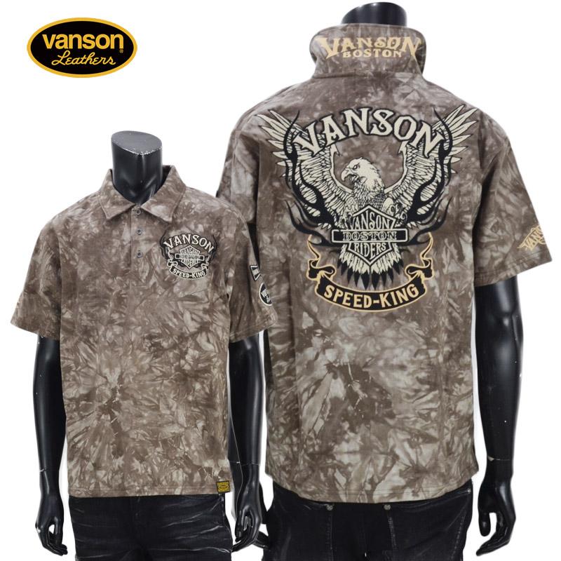 NE/NVPS-2107<br>VANSON(バンソン)<br>天竺半袖ポロシャツ イーグル