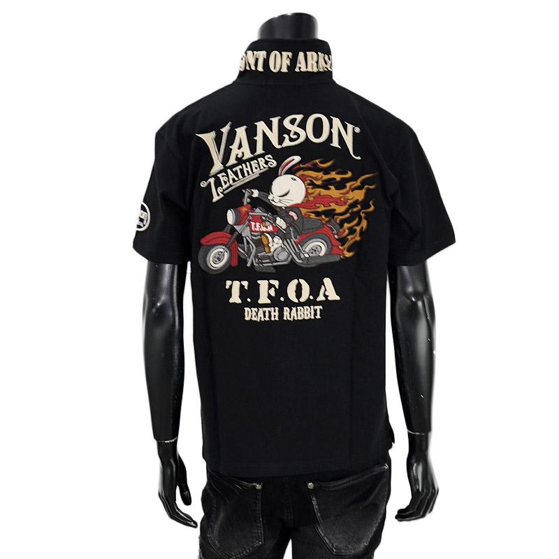NE/CRV-2108<br>VANSON(バンソン)<br>クローズワーストコラボ 武装戦線 デスラビットコラボ天竺半袖ポロシャツ