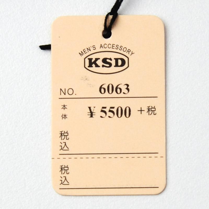 KN/6063<br>DECOBELT<br>スクエアーバックルブラックストーンスタッズベルト デコレーションベルト 個性的な装飾ベルト