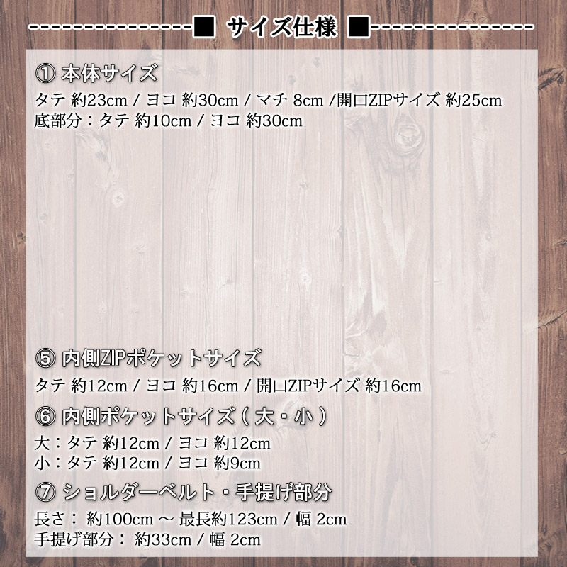 RY/TH0140<br>DECORATION BAG<br>ライダース型 フェイクレザーデコレーションバッグ 2WAY