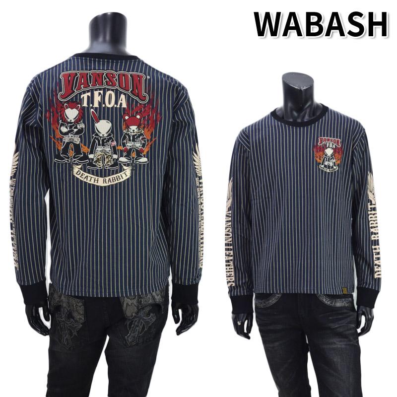 NE/CRV-2029<br>VANSON(バンソン)<br>クローズワーストコラボ 武装戦線 デスラビット刺繍 長袖Tシャツ 3キャラ