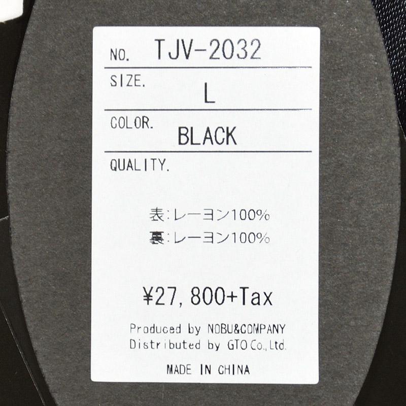 NE/TJV-2032<br>VANSON(バンソン)<br>×ワーナー・ブラザースコラボ トムとジェリー刺繍 リバーシブルスカジャン