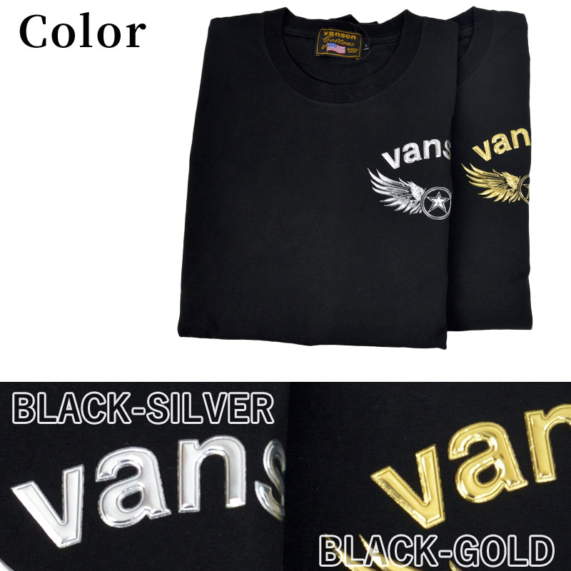 NE/NVLT-2014<br>VANSON(バンソン)<br>ベア天長袖Tシャツ