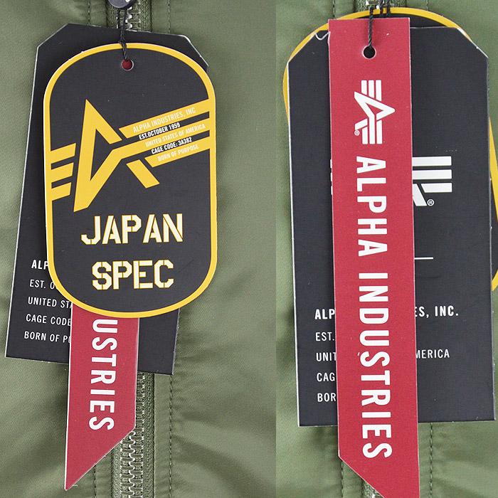 ED/TA0142<br>ALPHA INDUSTRIES(アルファインダストリーズ)<br>ジャパンスペック ワッペン リバーシブル MA-1 スタジャン アウター-203-201【正規ライセンス品】