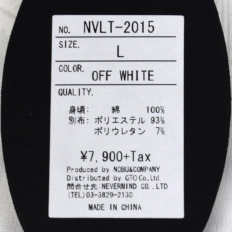 NE/NVLT-2015<br>VANSON(バンソン)<br>スカルフェイクレイヤード長袖Tシャツ