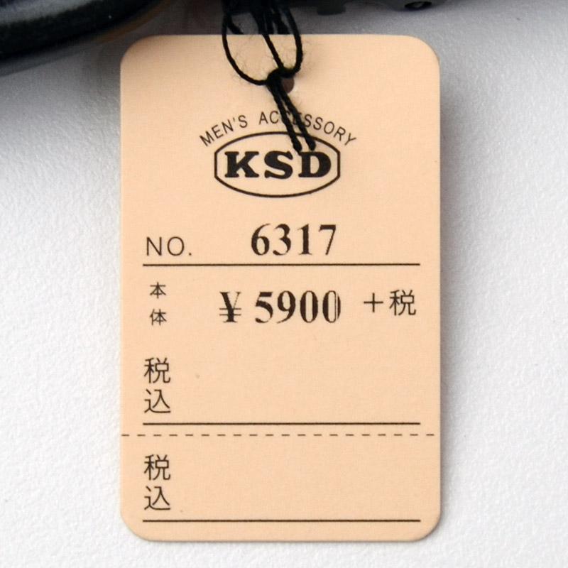 KN/6317<br>DECOBELT<br>フラワーモチーフスタッズベルト デコレーションベルト 個性的な装飾ベルト