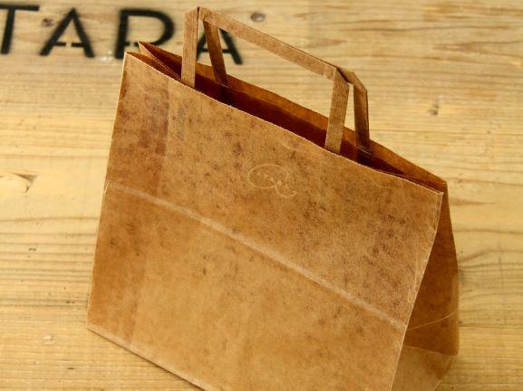 ATARA PAPER BAG