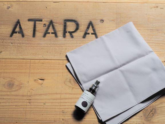ATARA ルームスプレー×TSUTSUMU45cmセット