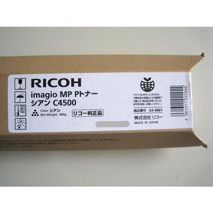 純正トナーカートリッジ リコー imagio MP PトナーC4500 4色セット imagio MP C3500 C4500 it RCモデル含む