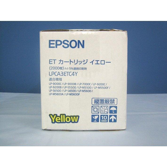 純正トナーカートリッジ エプソン LPCA3ETC4Y イエロー LP 9000C B 7000C 9200C B S5500 M5500 F S6500