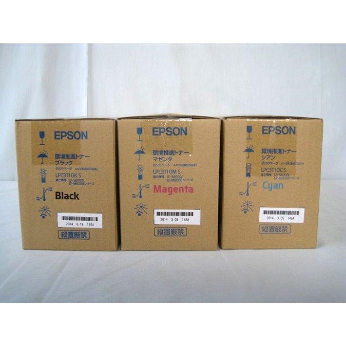 純正トナーカートリッジ エプソン LPC3T10S シアン マゼンタ ブラック 3色セット LP S6000 LP M6000