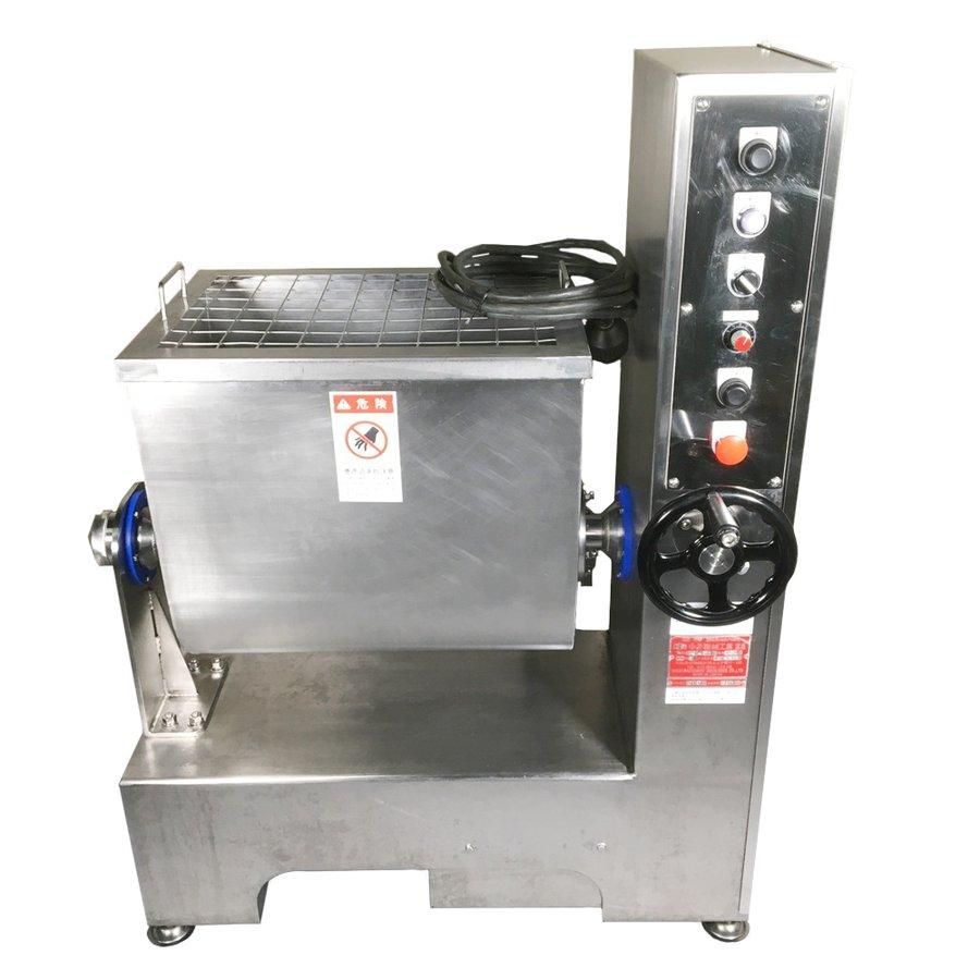 中古 厨房機器 2018年製 ヨコ型フードミキサー 中井機械工業 SM 30 幅840 奥420 高930mm 3相200V 60Hz専用