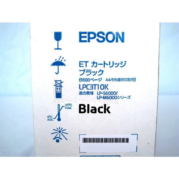 純正トナーカートリッジ エプソン LPC3T10K ブラック LP S6000 LP M6000