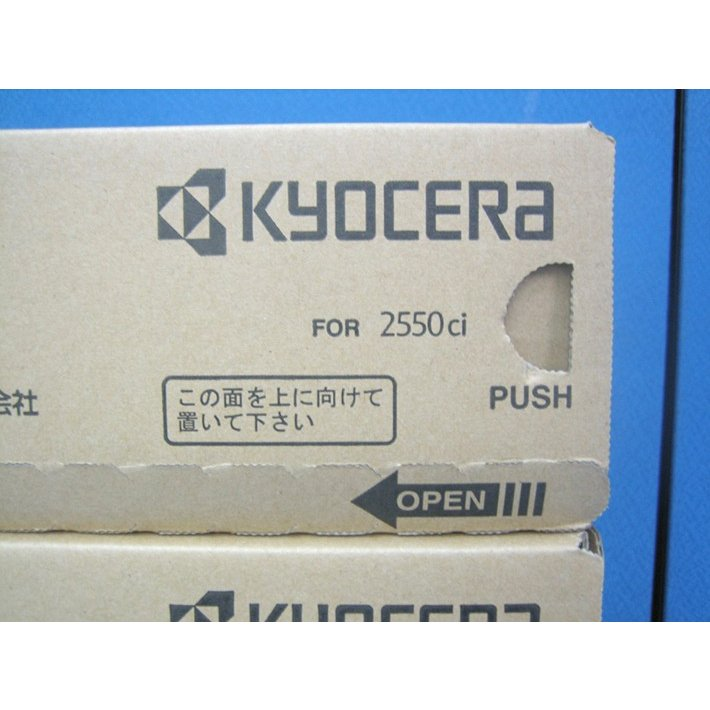 純正トナーカートリッジ 京セラ TK 8316 シアン マゼンタ イエロー ブラック 4色セット TASKalfa 2550ci