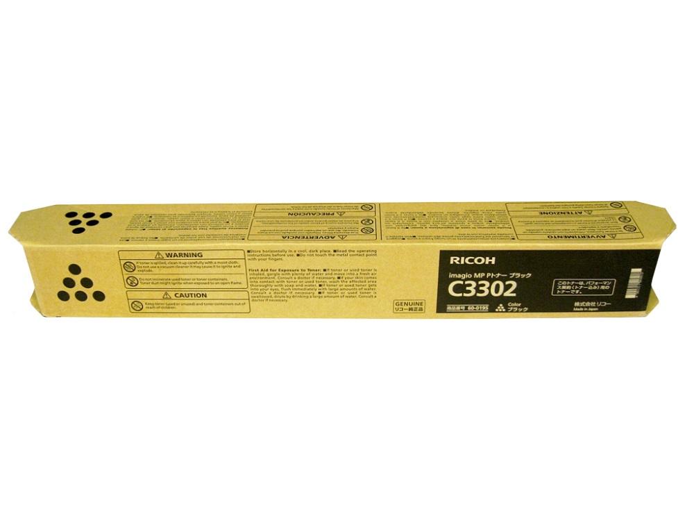 純正トナーカートリッジ リコー imagio MP Pトナー C3302 ブラック imagio MP C2802 C3302 末尾SP SPFも対応