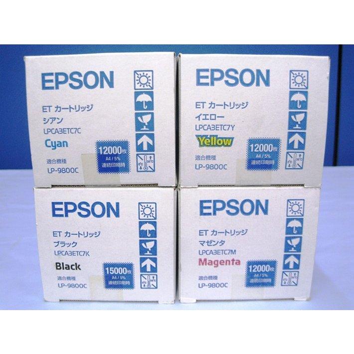 純正トナーカートリッジ エプソン LPCA3ETC7 4色セット LP 9800C 9800CCH 9800CCS 9800