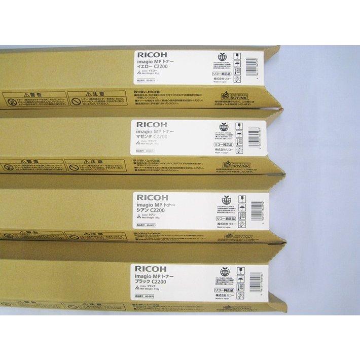 純正トナーカートリッジ リコー imagio MP Pトナー C2200 4色セット imagio MP C2200 C2200SP C2200SPF