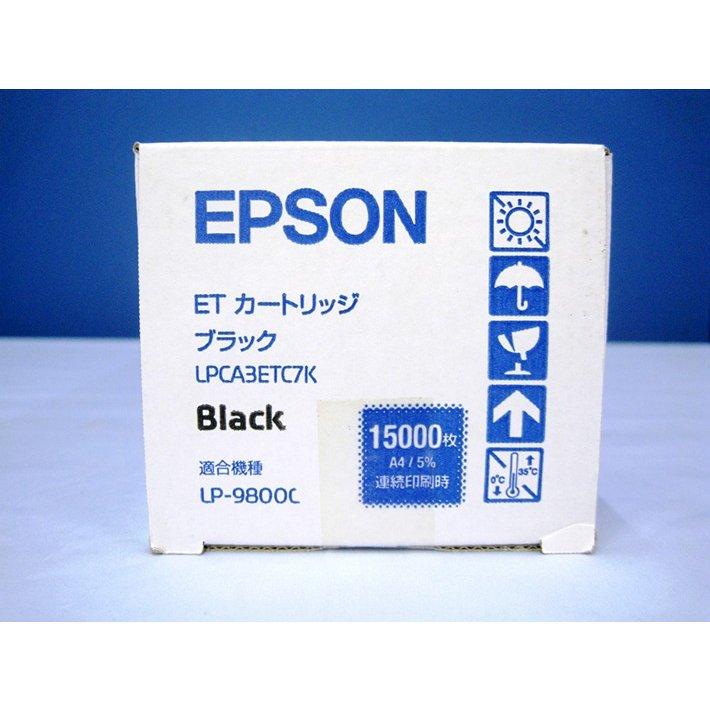 純正トナーカートリッジ エプソン LPCA3ETC7K ブラック LP 9800C 9800CCH 9800CCS 9800