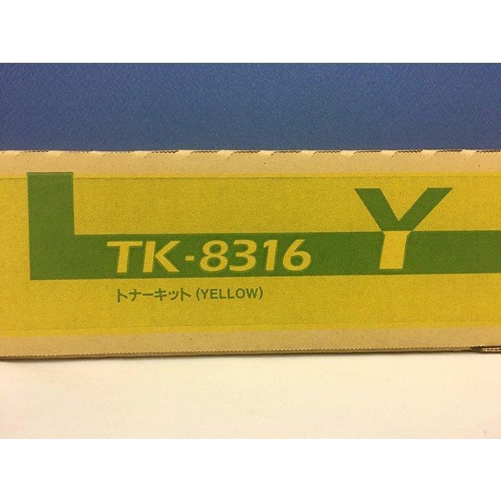 純正トナーカートリッジ 京セラ TK 8316Y イエロー TASKalfa 2550ci