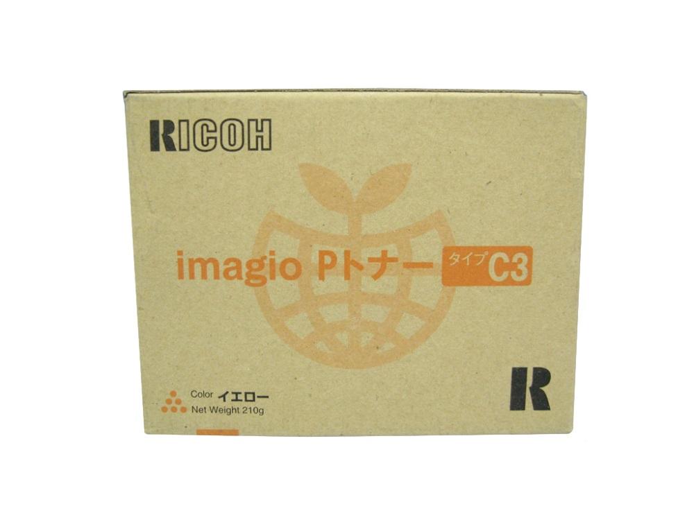 純正トナーカートリッジ リコー imagio PトナータイプC3 イエロー imagio Neo C355 C355it C385 C455