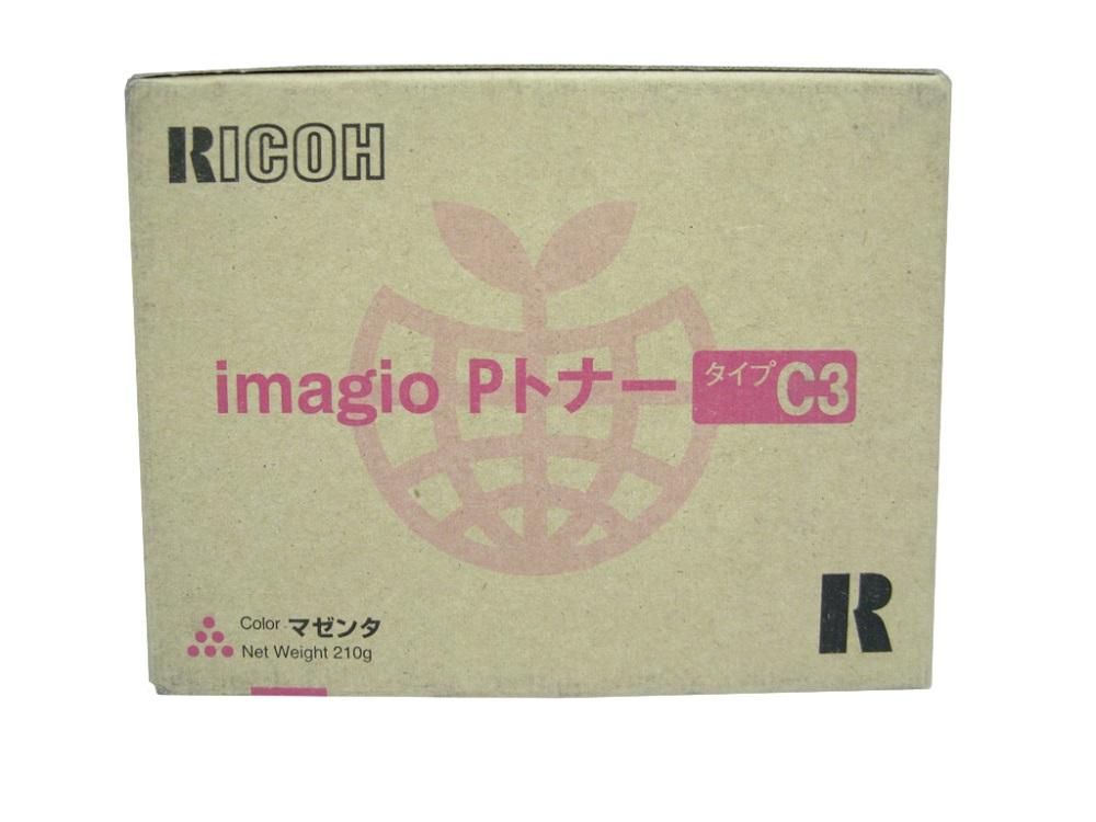純正トナーカートリッジ リコー imagio PトナータイプC3 マゼンタ imagio Neo C355 C355it C385 C455