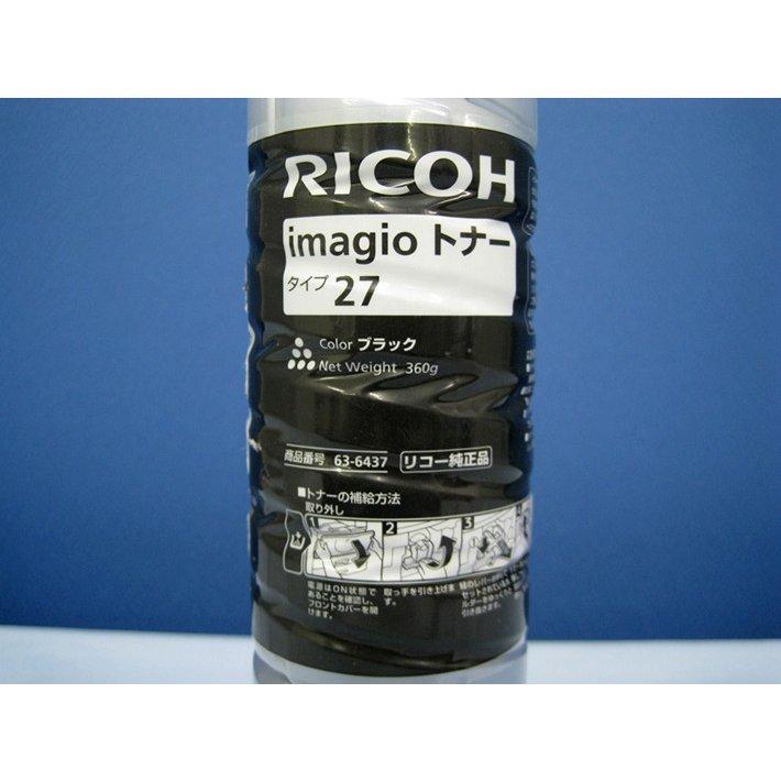 純正トナーカートリッジ リコー imagioトナー タイプ27 ブラック imagio Neo 221 250 271 300