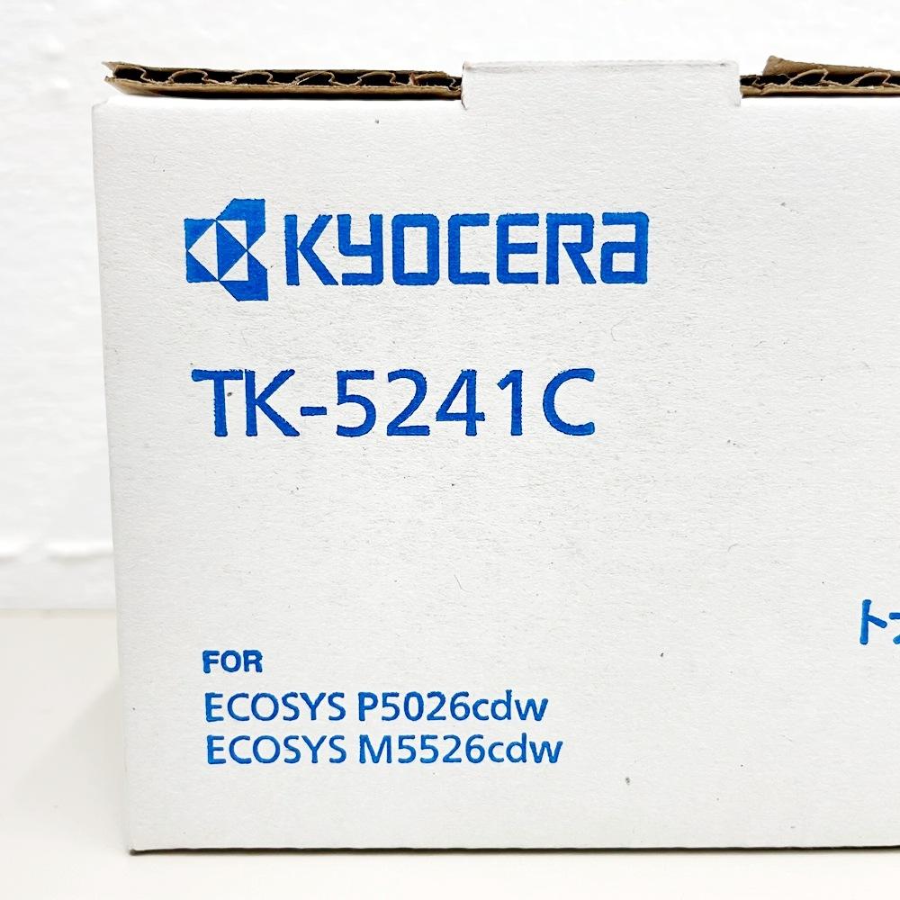 【送料無料】京セラ 純正トナーキット TK-5241C・TK-5241M・TK-5241Y カラー3色セット ECOSYS P5026cdw / ECOSYS M5526cdw 純正トナーカートリッジ