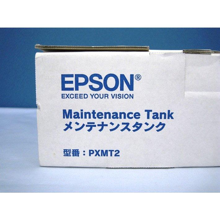 純正トナーカートリッジ メンテナンスタンク エプソン PXMT2 PX6000 6000S 6500 6550 7000 7500 7500N