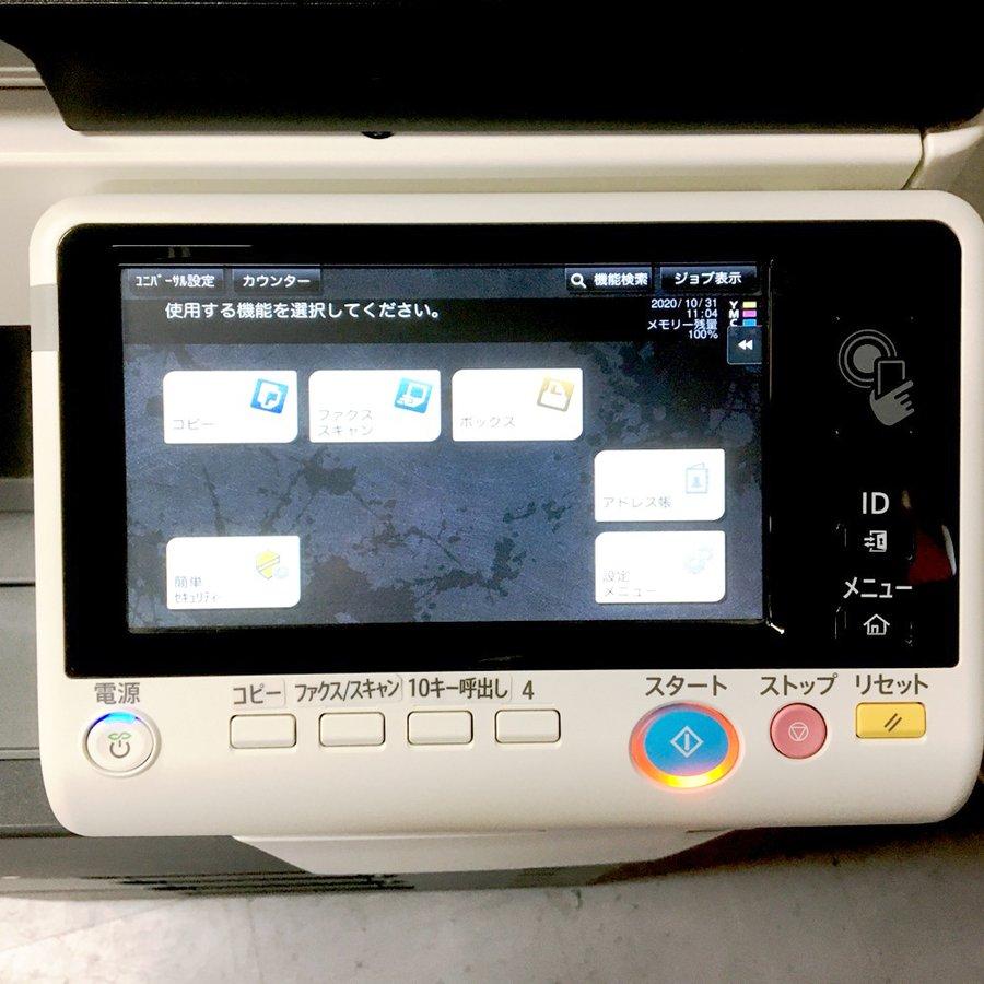 中古 カラー複合機 2017年製 コニカミノルタ bizhubC227 カウンタ小なめ13551枚 コピー FAX プリンター スキャナー 最大原稿A3 インターフェースUSB2.0 LAN