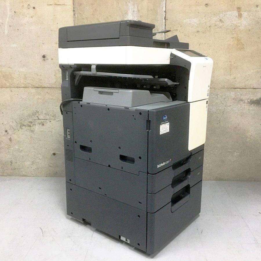 中古 カラー複合機 コニカミノルタ bizhubC227 カウンタ極小3197枚 コピー FAX プリンター スキャナー 最大原稿A3 インターフェースUSB2.0 LAN 2段カセット