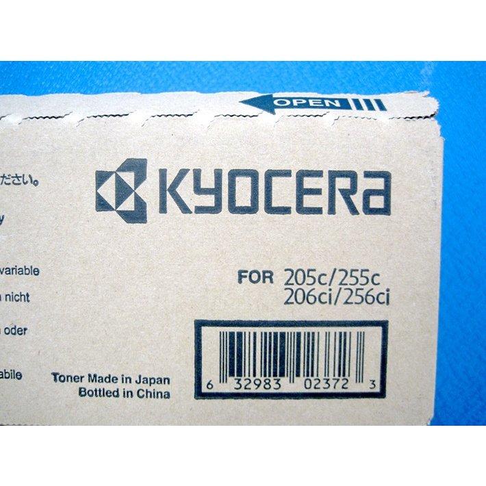 純正トナーカートリッジ 京セラ CS 890 4色セット TASKalfa205c 206ci 255c 256ci