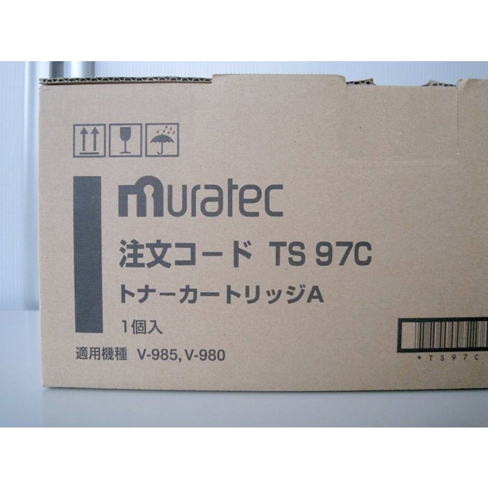 純正トナーカートリッジ ムラテック TS97C タイプA V-980 V-985