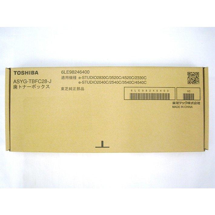 純正トナーカートリッジ NTT西日本 FAX EPS 19 4色 廃トナーボックス NTT OFISTAR T600C T900C e-STUDIO