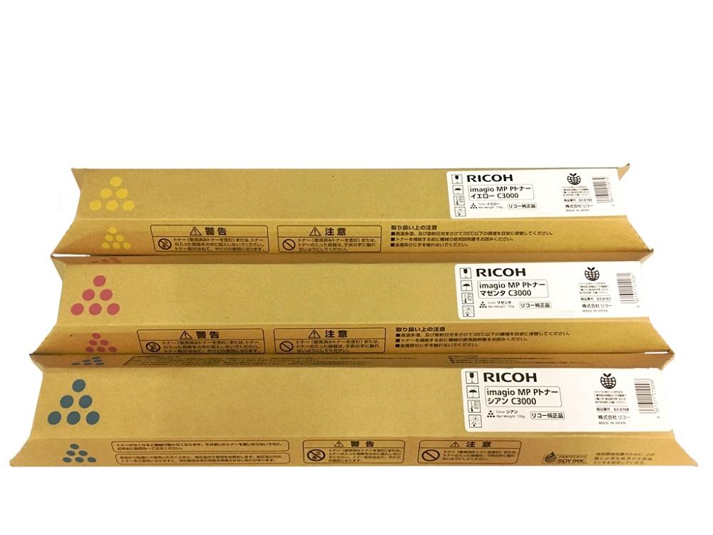 純正トナーカートリッジ リコー imagio MP PトナーC3000 カラー3色セット imagio MP C2500 C3000